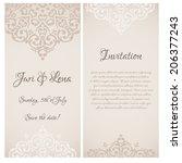 vector baroque damask wedding...   Shutterstock .eps vector #206377243