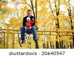 father and daughter smiling... | Shutterstock . vector #20640547