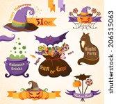 set of halloween decorative... | Shutterstock .eps vector #206515063