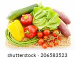 fresh vegetables | Shutterstock . vector #206583523