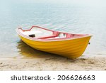Moored Boat On The Lake