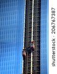 high blue glass building during ... | Shutterstock . vector #206767387