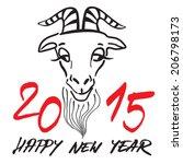 2015  goat | Shutterstock .eps vector #206798173