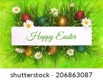 easter banner with grass... | Shutterstock . vector #206863087