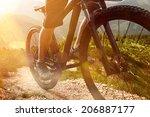 mountain bike | Shutterstock . vector #206887177