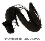 abstract black watercolor on... | Shutterstock . vector #207042907