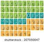 set of alphabet's symbol  | Shutterstock .eps vector #207050047