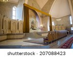 yerevan  armenia   july 17 ... | Shutterstock . vector #207088423