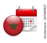 calendar and round moroccan... | Shutterstock .eps vector #207089827