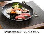 japanese food | Shutterstock . vector #207155977
