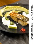 japanese food | Shutterstock . vector #207155983