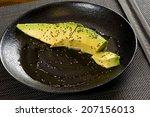 japanese food   Shutterstock . vector #207156013
