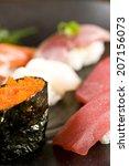 japanese food | Shutterstock . vector #207156073