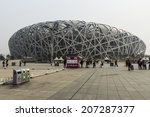 beijing  china 25th march 2014  ...