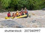 loei thailand july 27   ... | Shutterstock . vector #207360997