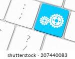cogwheel gear mechanism on... | Shutterstock . vector #207440083