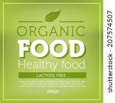 organic food stamp | Shutterstock .eps vector #207574507