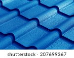 metallic roof with drops of... | Shutterstock . vector #207699367