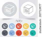 3d print sign icon. 3d cube... | Shutterstock .eps vector #207713977