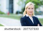closeup headshot portrait ...   Shutterstock . vector #207727333