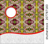 geometric tribal pattern with... | Shutterstock .eps vector #207787183