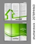real estate tri fold brochure... | Shutterstock .eps vector #207894463
