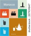 landmarks of morocco. set of... | Shutterstock .eps vector #207939847