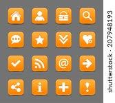 16 orange satin icon with white ...