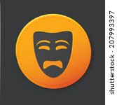 sad mask button clean vector | Shutterstock .eps vector #207993397