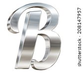 letter b from chrome solid... | Shutterstock . vector #208147957