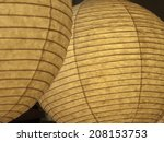 lighting of japanese paper | Shutterstock . vector #208153753