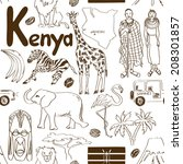 fun sketch kenya seamless... | Shutterstock .eps vector #208301857
