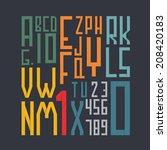 stylish alphabet. vector... | Shutterstock .eps vector #208420183