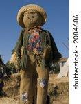 female scarecrow | Shutterstock . vector #2084686