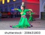 Inner Mongolia Autonomous...