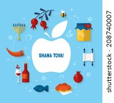 apple,branch,brochure,card,celebration,copy,cover,decoration,design,element,faith,flat,food,fruit,greeting