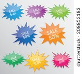 starburst bursting vector clip... | Shutterstock .eps vector #208852183