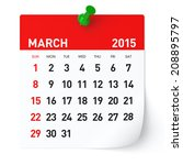 march 2015   calendar | Shutterstock . vector #208895797