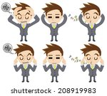 manner of the businessman | Shutterstock .eps vector #208919983