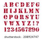 rubber stamp style alphabet | Shutterstock .eps vector #208924747