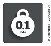 weight sign icon. 0.1 kilogram  ...