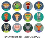chinese zodiac collection  set...