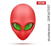 Постер, плакат: Alien head creature from