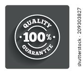 100  quality guarantee sign...