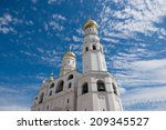 Ivan The Great Bell Tower And...