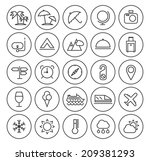 set of quality universal... | Shutterstock .eps vector #209381293