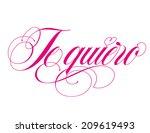 te quiero i love you in spanish ... | Shutterstock .eps vector #209619493