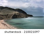 coastal cliffs  coastline ... | Shutterstock . vector #210021097
