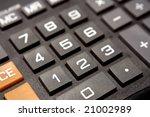 keypad | Shutterstock . vector #21002989