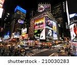 new york city  usa   march 03